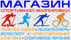 sport-ekipirovka.ru