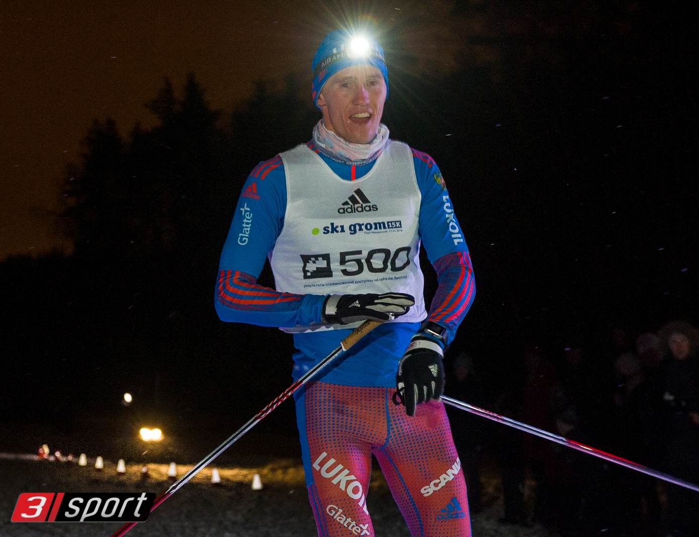 SkiGrom Night 15k